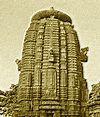Temple primitif de la Grande Déesse en Calissie